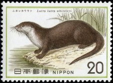 Japanese-river-otter-stamp